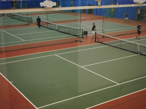 The College of New Jersey, Tennis Courts